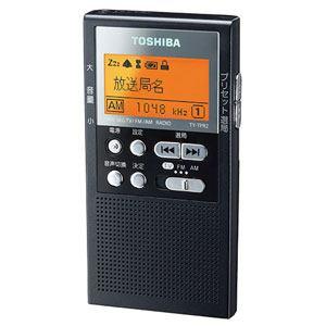 【納期約7~10日】TY-TPR2-K TOSHIBA 東芝 ワンセグTV(音声)/AM/FMラジオ TYTPR2K