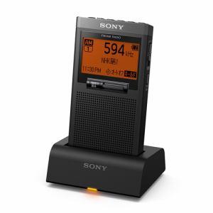 【2017年8月5日発売予定】SONY ソニー SRF-T355K FMステレオ/AM PLLシンセサイザーラジオ 充電スタンド付 SRFT355KC