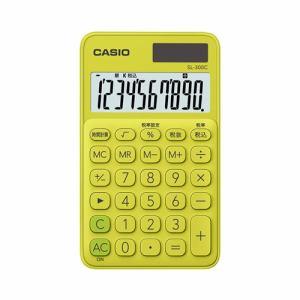 【2017年8月25日発売予定】CASIO カシオ SL-300C-YG-N カラフル電卓(10桁) ライムグリーン SL300CYGN