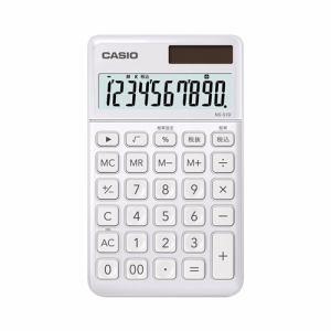 【2017年8月25日発売予定】CASIO カシオ NS-S10-WE-N スタイリッシュ電卓(10桁) ホワイト NSS10WEN