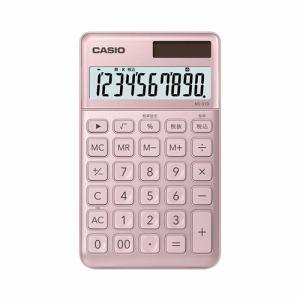 【2017年8月25日発売予定】CASIO カシオ NS-S10-PK-N スタイリッシュ電卓(10桁) ライトピンク NSS10PKN