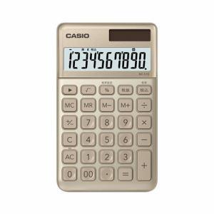 【2017年8月25日発売予定】CASIO カシオ NS-S10-GD-N スタイリッシュ電卓(10桁) ゴールド NSS10GDN