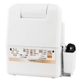 【納期約7~10日】RF-AC20 ZOJIRUSHI 象印 ふとん乾燥機 スマートドライ RFAC20