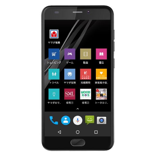 【納期約7~10日】 EP-172PR/B Android搭載SIMフリースマートフォン EveryPhone PR ブラック EP172PRB