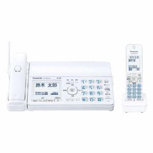 【2018年8月10日発売予定】 コードレス留守番電話機 パイオニア (W) TF-SA16S 子機1個付き TFSA16SW TF-SA16シリーズ Pioneer