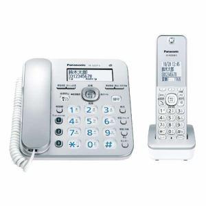 【納期約3週間】パナソニック VE-GZ31DL-S コードレス電話機(子機1台付き) シルバー VEGZ31DL-S
