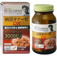 【納期約1~2週間】野口医学研究所 納豆キナーゼDX 90粒