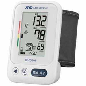 【納期約1~2週間】A&D UB-533MR 手首式血圧計 UB533MR