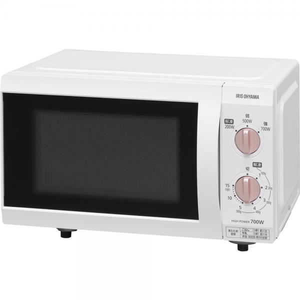 【納期約1~2週間】アイリスオーヤマ IMB-F184WPG-5 東日本専用50Hz 電子レンジ 18Lフラットテーブル ピンクゴールド IMBF184WPG5