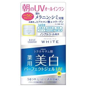 【納期約1~2週間】モイスチュアマイルド ホワイト パーフェクトジェル UV 90g
