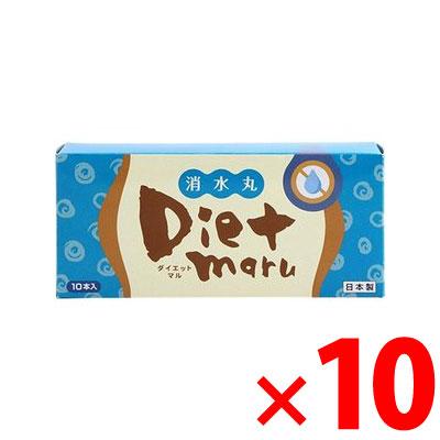 【納期約1~2週間】ダイエットマル 消水丸 (10g×10本入) ×10個セット(4560184393979)