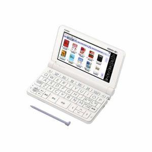 【納期約2週間】【お一人様1台限り】XD-SX3800-WE カシオ CASIO 電子辞書「エクスワード(EX-word)」 (小・中学生モデル・220コンテンツ収録) ホワイト XDSX3800WE