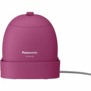 【納期約2週間】Panasonic パナソニック NI-MS100-VP 衣類スチーマー モバイル 国内・海外両用 ビビッドピンク NIMS100 VP