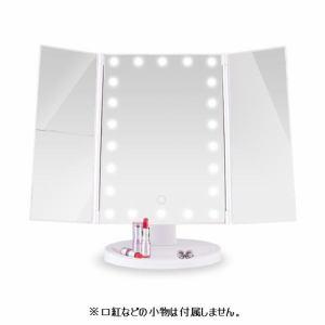 【納期約2週間】ビューティフルエンジェル 美ルル KRD9008 LEDつき卓上三面鏡 美ルル LEDメイクアップミラーアクトレス KRD9008