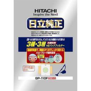 【納期約7~10日】HITACHI 日立 抗菌防臭 3種・3層HEパックフィルター(5枚入り) GP-110F GP110F