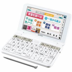 【納期約7~10日】SHARP シャープ PW-AA2W カラー電子辞書 生活・教養モデル 150コンテンツ ホワイト PWAA2W