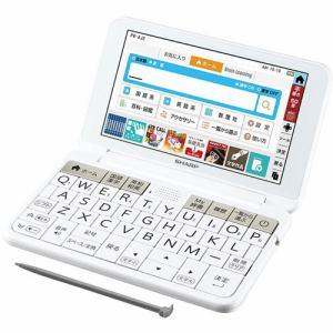 【納期約7~10日】SHARP シャープ PW-AJ2W カラー電子辞書 中学生モデル 150コンテンツ ホワイト PWAJ2W