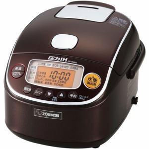 【納期約7~10日】ZOJIRUSHI 象印 NP-RM05-TA 圧力IH炊飯器 極め炊き 3合炊き BRAUN ブラウン NPRM05
