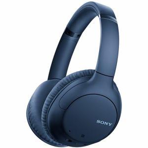 【納期約2週間】SONY ソニー WH-CH710N LZ ワイヤレスステレオヘッドセット L WHCH710NLZ L