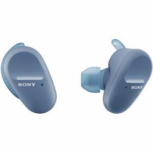 【納期約7~10日】SONY ソニー WF-SP800N LM ワイヤレスステレオヘッドセット L WFSP800NLM L