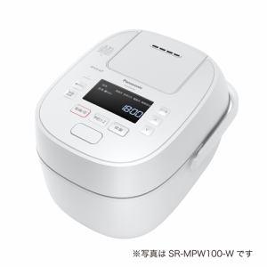 【納期未定入荷次第発送】Panasonic パナソニック SR-MPW180 IHジャー炊飯器 Wおどり炊き 1升 ホワイト SRMPW180 W