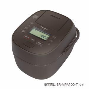 【納期未定入荷次第発送】Panasonic パナソニック SR-MPA180 IHジャー炊飯器 1升 ブラウン SRMPA180 T