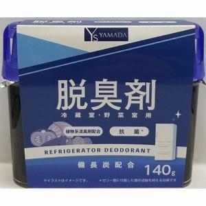 【納期約2週間】YAMADASELECT(ヤマダセレクト) 冷蔵庫用 脱臭剤 140g YS レイゾウコヨウダッシュウザイ140G PB
