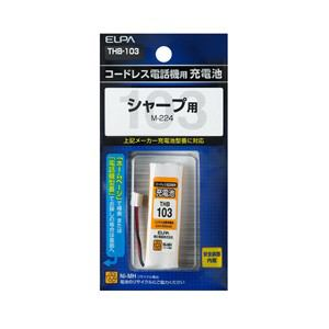 【納期約7~10日】ミヨシ 電話機用充電池 THB-103 THB103