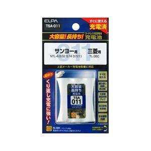 【納期約7~10日】ELPA 電話子機用充電池 TSA-011 TSA011