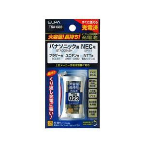 【納期約7~10日】ELPA 電話子機用充電池 TSA-023 TSA023