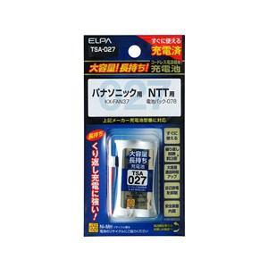 【納期約7~10日】ELPA 電話子機用充電池 TSA-027 TSA027