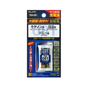 【納期約7~10日】ELPA 電話子機用充電池 TSA-081 TSA081