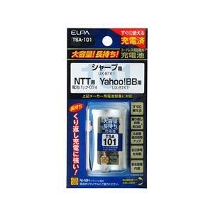 【納期約7~10日】ELPA 電話子機用充電池 TSA-101 TSA101