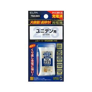 【納期約7~10日】ELPA 電話子機用充電池 TSA-223 TSA223