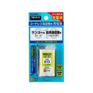 【納期約7~10日】ELPA 電話子機用充電池 TSC-013 TSC013