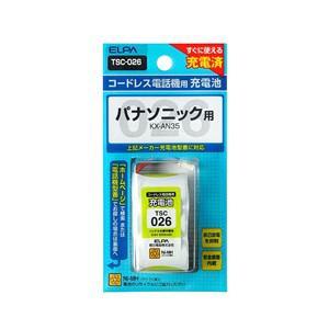 【納期約7~10日】ELPA 電話子機用充電池 TSC-026 TSC026