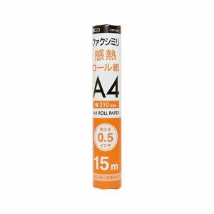 【納期約7~10日】ミヨシ FXK15AH-1 FAX用感熱ロール紙 A4 0.5インチ 15M 1本入 FXK15AH1