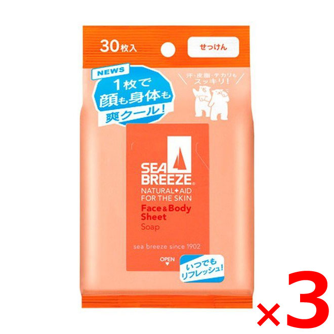 【納期約2週間】(465415)シーブリーズ フェイス&ボディシート せっけんの香り 30枚×3個セット