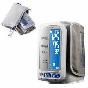 【納期約7~10日】ELECOM エレコム HCM-AS01BTWH エクリア上腕式血圧計 Bluetooth対応 ホワイト WH HCMAS01BTWH