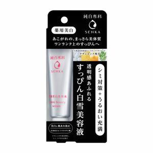 【納期約2週間】資生堂(SHISEIDO) 専科 純白専科 すっぴん白雪美容液 (35g) 【医薬部外品】