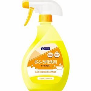 【納期約2週間】YAMADASELECT(ヤマダセレクト) おふろの洗剤 オレンジ 本体 380ml YSオフロノセンザイホンタイ