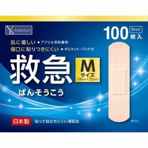 【納期約2週間】YAMADASELECT(ヤマダセレクト) 救急ばんそうこう キズテープ 100枚入 Mサイズ YSバンソウコウMサイズ100