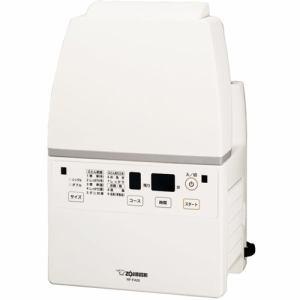 【納期約7~10日】ZOJIRUSHI 象印 RF-FA20-WA ふとん乾燥機 スマートドライ ホワイト RFFA20