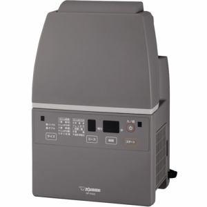 【納期約7~10日】ZOJIRUSHI 象印 RF-FA20-HA ふとん乾燥機 スマートドライ グレー RFFA20