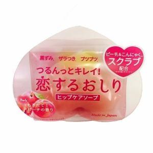 【納期約2週間】ペリカン石鹸 恋するおしり ヒップケアソープ