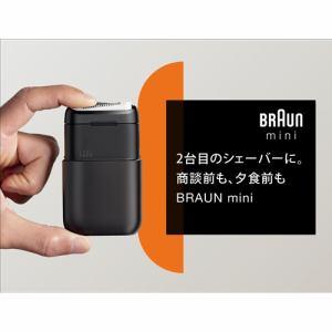 【納期約2週間】ブラウン M-1000 ポケットシェーバー BRAUN mini M1000