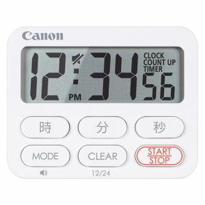 【納期約7~10日】Canon キヤノン CT-50-WH クロックタイマー ホワイト CT50