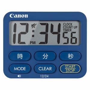 【納期約7~10日】Canon キヤノン CT-50-NV クロックタイマー ネイビー CT50 NV