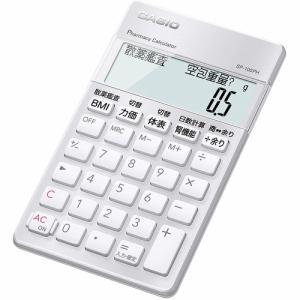 【納期約2週間】CASIO カシオ計算機 SP-100PH 薬剤師向け専用計算電卓SP100PH 1