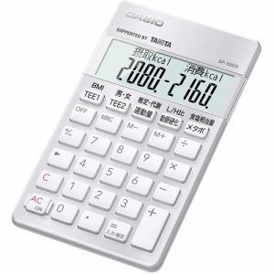 【納期約2週間】カシオ計算機 SP-100DI 栄養士向け専用計算電卓 SP100DI 1